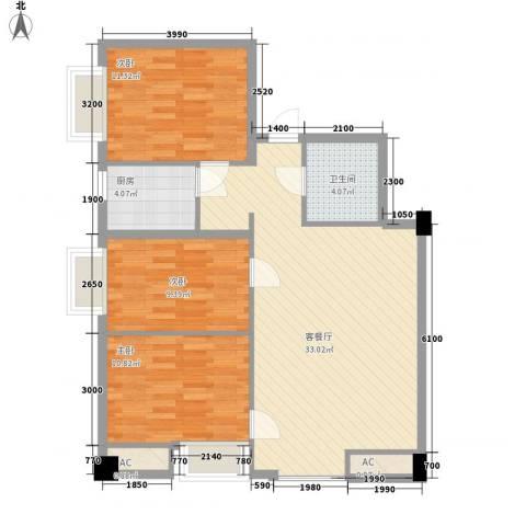 东泰城市之光3室1厅1卫1厨100.00㎡户型图