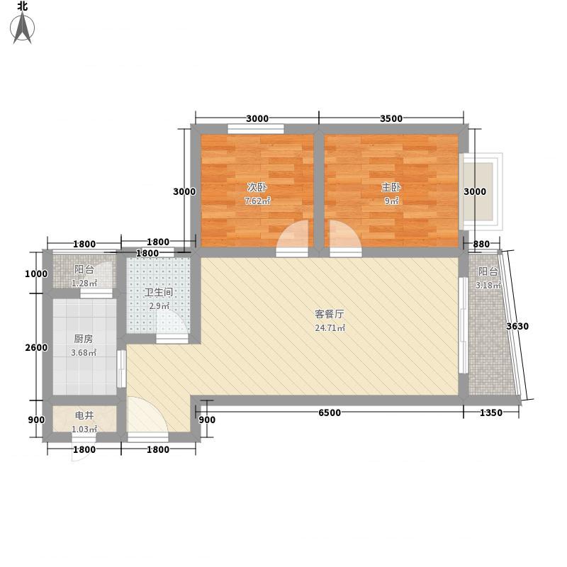 山水兰庭71.23㎡山水兰庭户型图05/12户型图2室2厅1卫1厨户型2室2厅1卫1厨