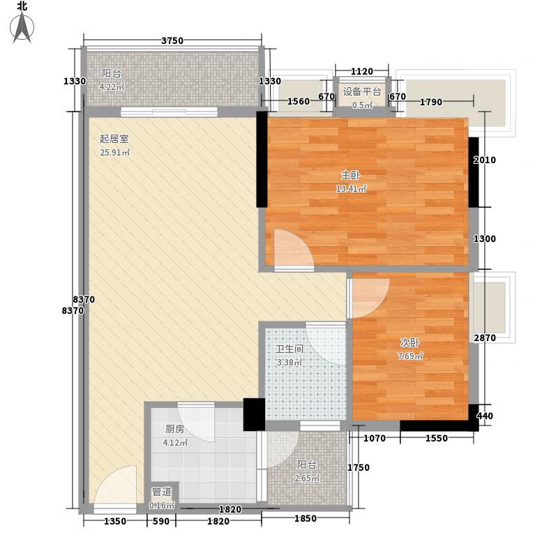 晓峰轩87.00㎡3栋02户型2室2厅1卫1厨