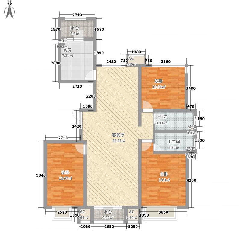 盛德廊悦府5#楼三居户型