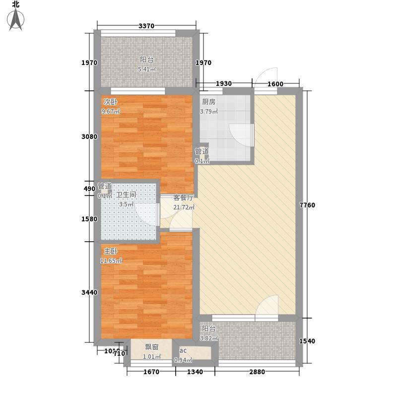 丽都新城三期丽・十二公馆7.78㎡E4户型2室2厅1卫