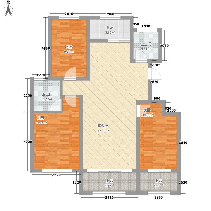 银都花园122.00㎡D户型3室2厅2卫1厨