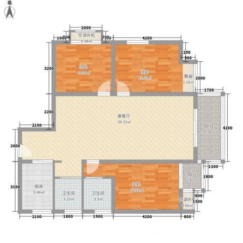 中建小区3室1厅2卫1厨139.00㎡户型图