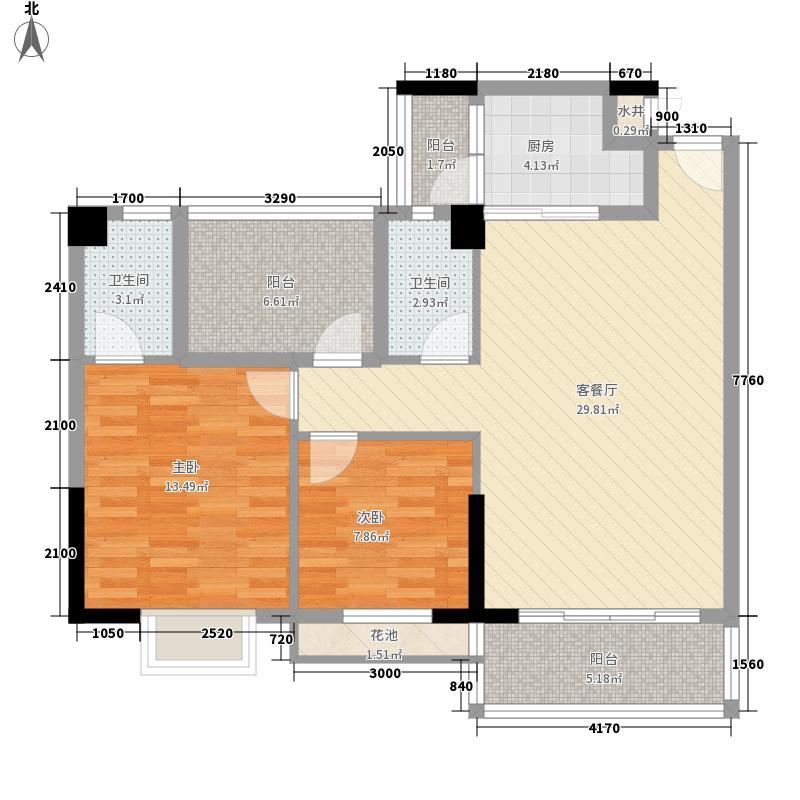 狮山阳光嘉园户型图5座01户型 2室2厅2卫1厨