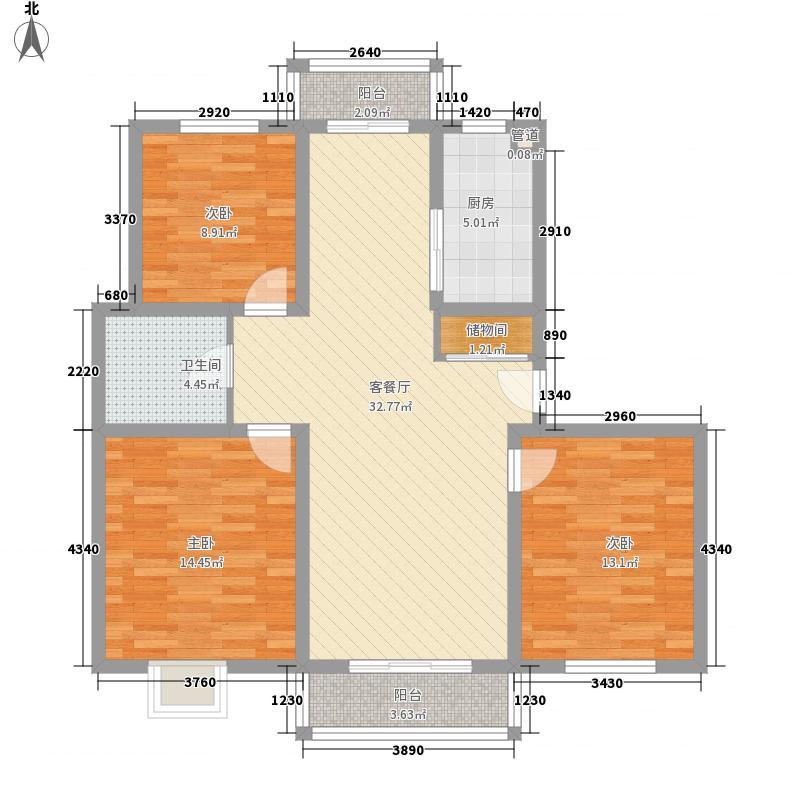 旺旺家缘123.48㎡旺旺家缘户型图D-2B3室2厅1卫1厨户型3室2厅1卫1厨