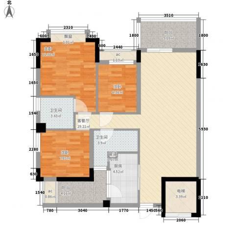 碧桂园山河城3室1厅2卫1厨117.00㎡户型图