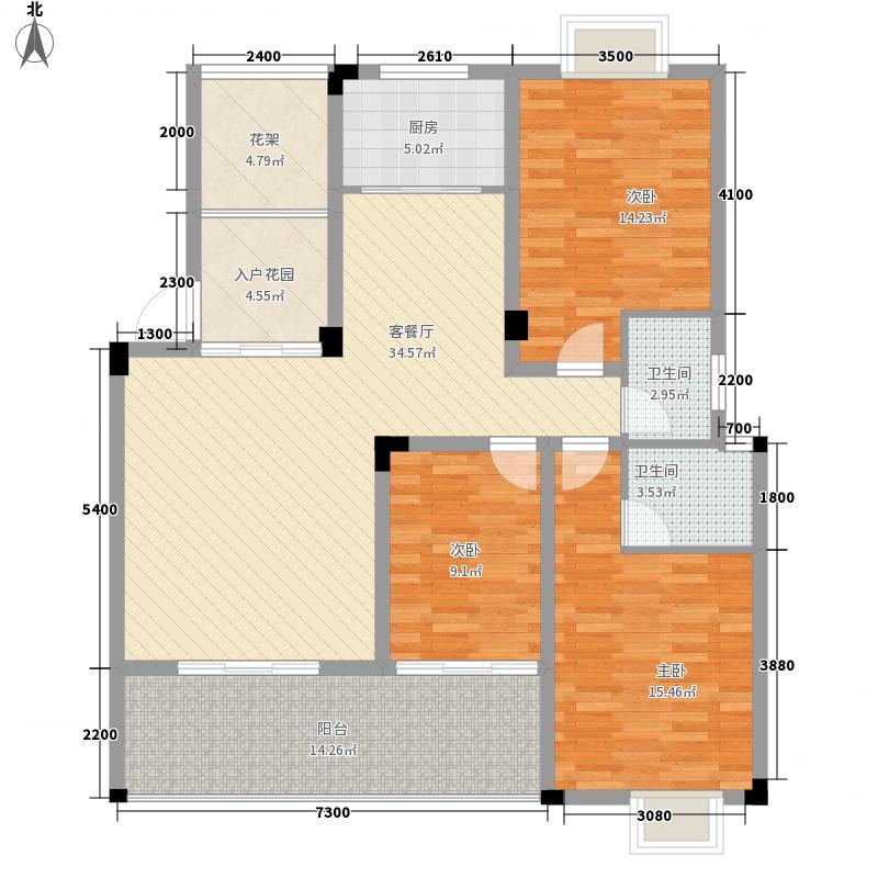 中正广场通用A2户型3室2厅2卫1厨
