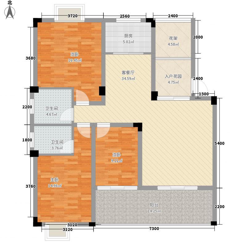 中正广场127.00㎡通用A1户型3室2厅2卫1厨