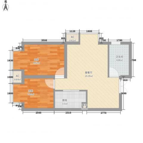 城南秀色2室1厅1卫1厨64.00㎡户型图