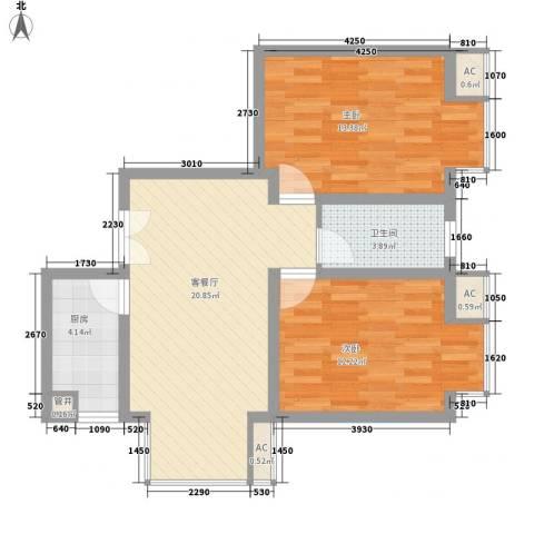 城南秀色2室1厅1卫1厨81.00㎡户型图