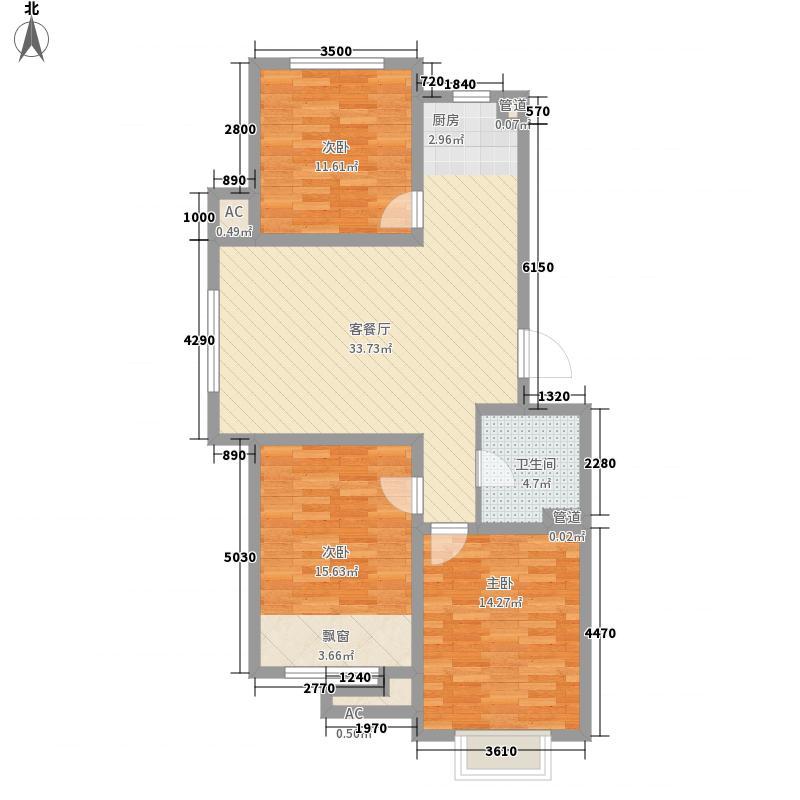双龙尚府三期B4户型3室2厅1卫1厨
