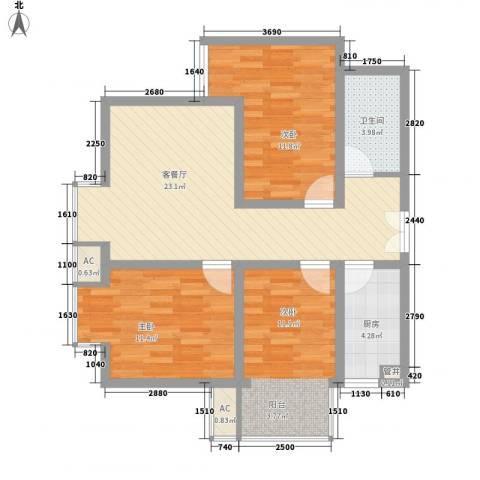城南秀色3室1厅1卫1厨67.23㎡户型图