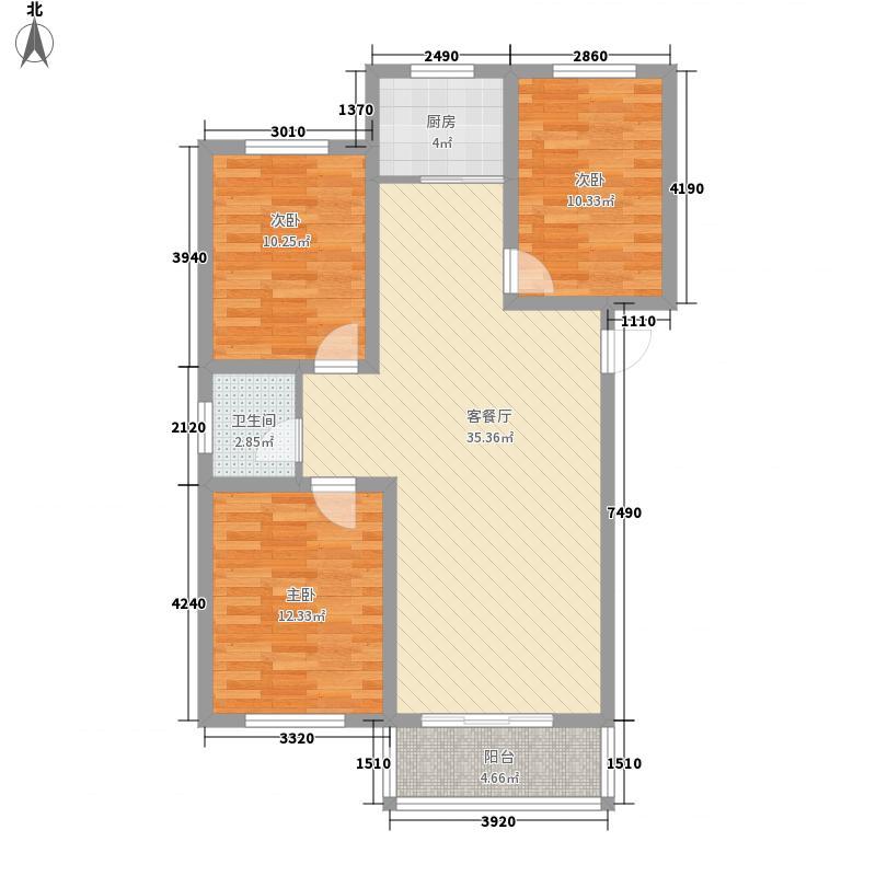 幸福小郡112.30㎡C户型3室2厅1卫1厨