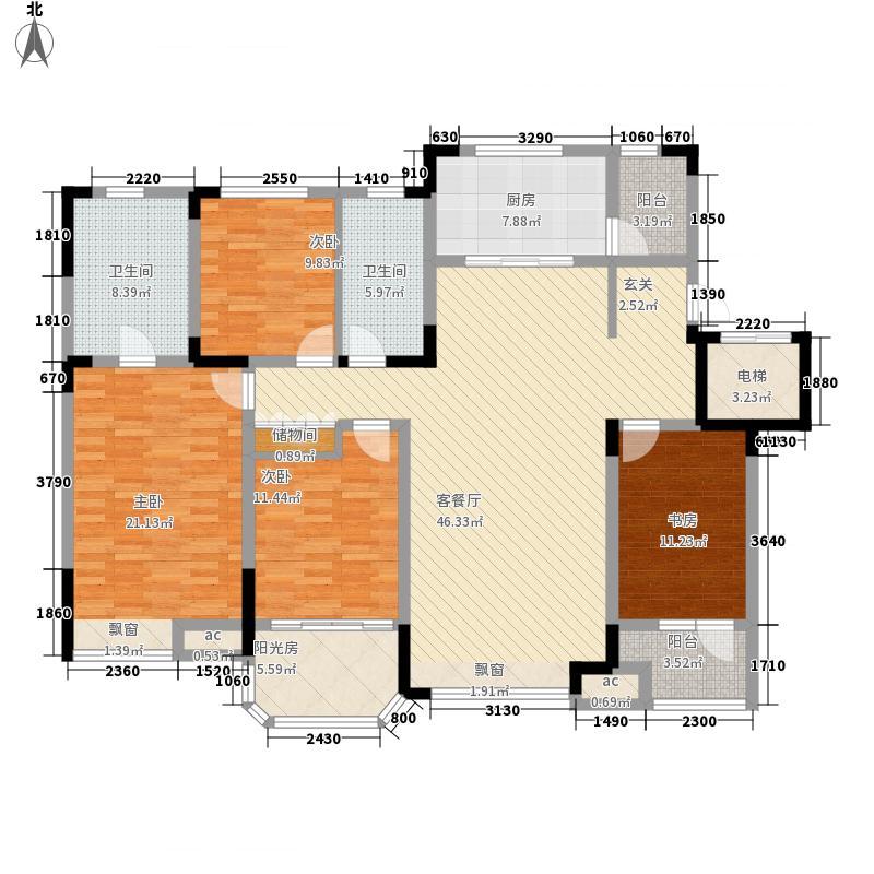 中海城166.00㎡中海城户型图D5户型4室2厅2卫1厨户型4室2厅2卫1厨