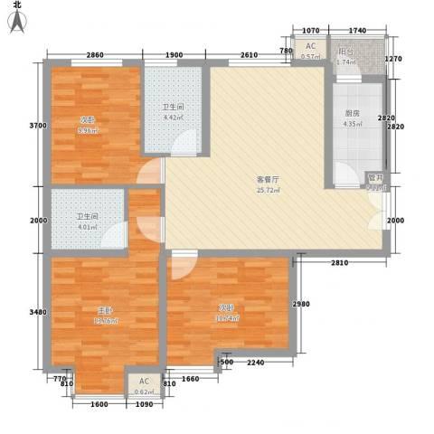 城南秀色3室1厅2卫1厨75.98㎡户型图