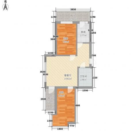 风车小镇2室1厅1卫1厨61.00㎡户型图