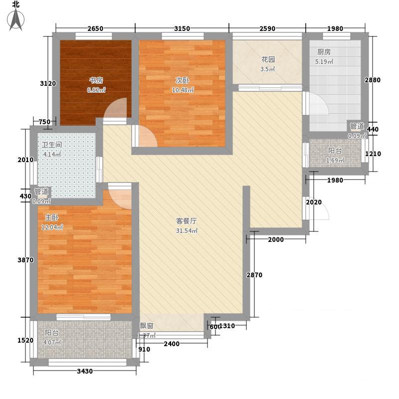 君临城市花园117.00㎡D1户型3室2厅1卫1厨