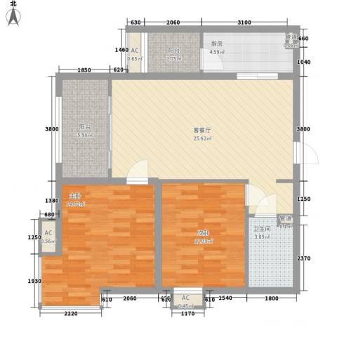 东泰城市之光2室1厅1卫1厨84.00㎡户型图