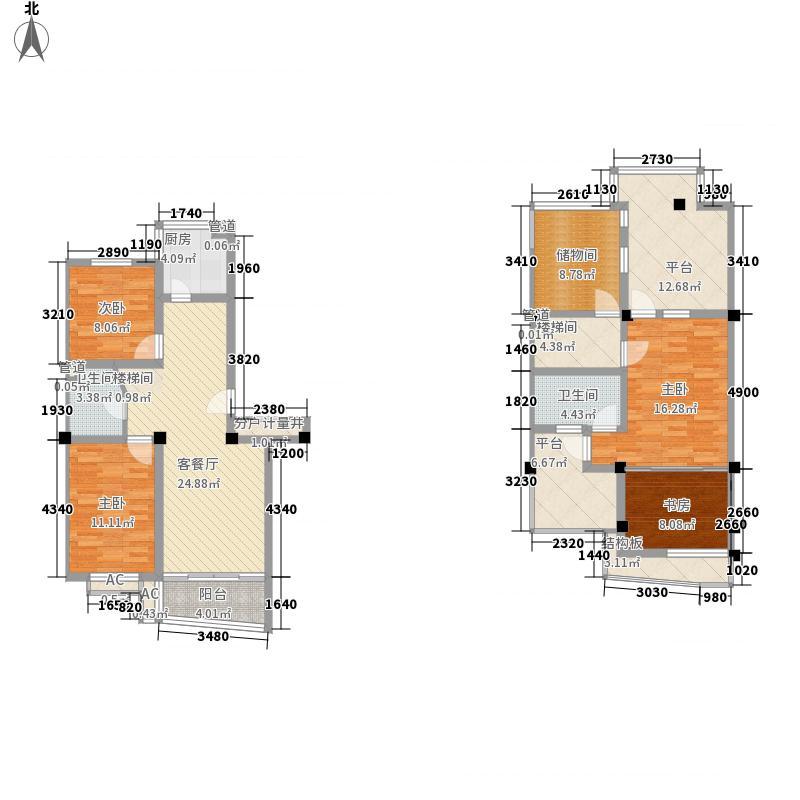 基业豪庭176.15㎡10#/11#D3型户型3室2厅2卫1厨