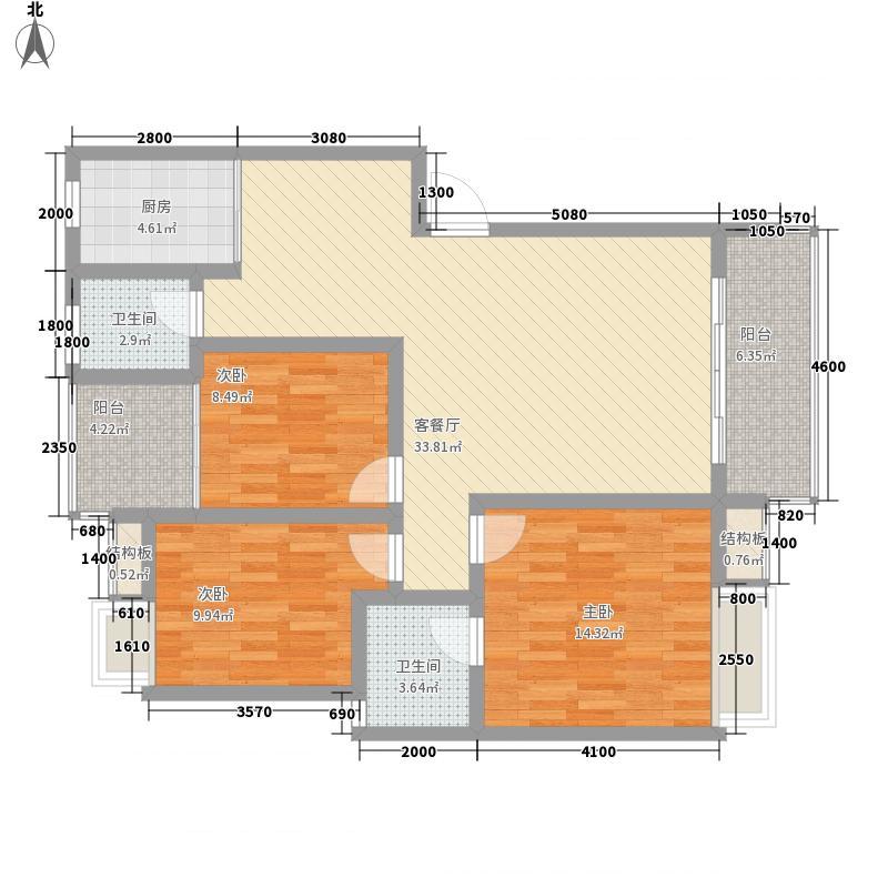 金枝御林11.00㎡2#D户型3室2厅2卫1厨