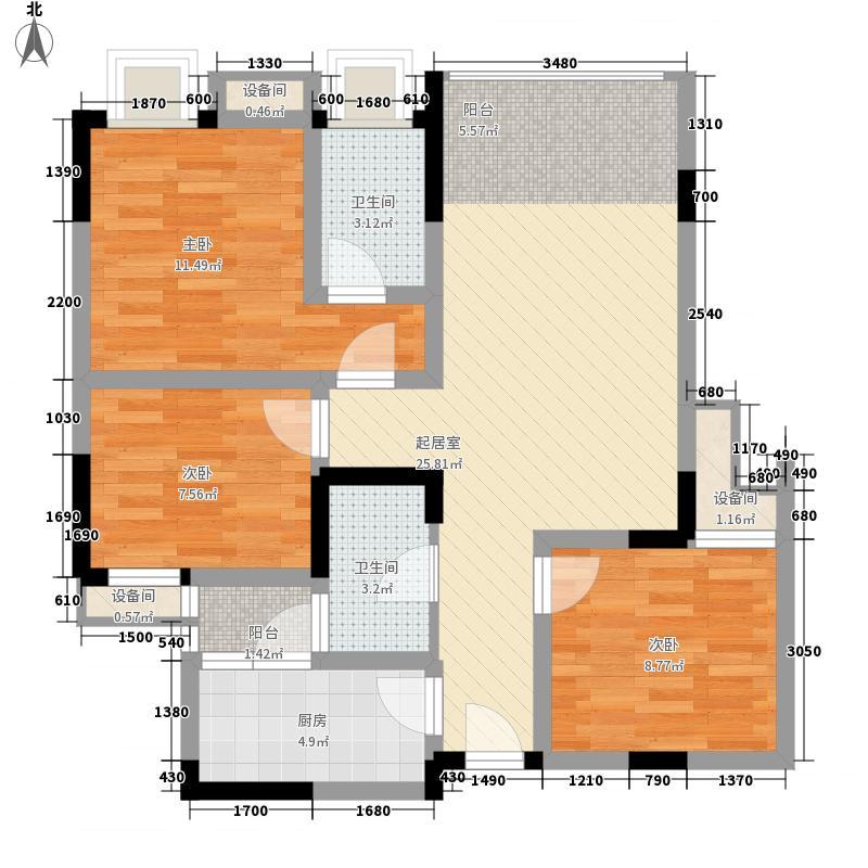 空港骑士郡10室