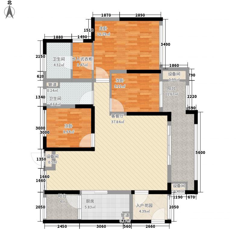 中德英伦联邦103.00㎡B区户型3室2厅2卫1厨