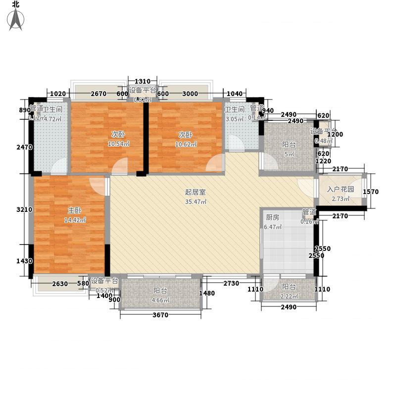 美的翰城143.00㎡4、6座01户型3室2厅2卫1厨
