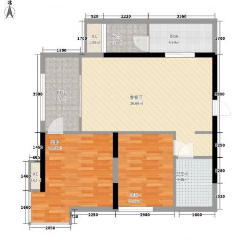 东泰城市之光2室1厅1卫1厨92.00㎡户型图