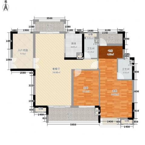 远洋启宸2室1厅2卫1厨157.00㎡户型图
