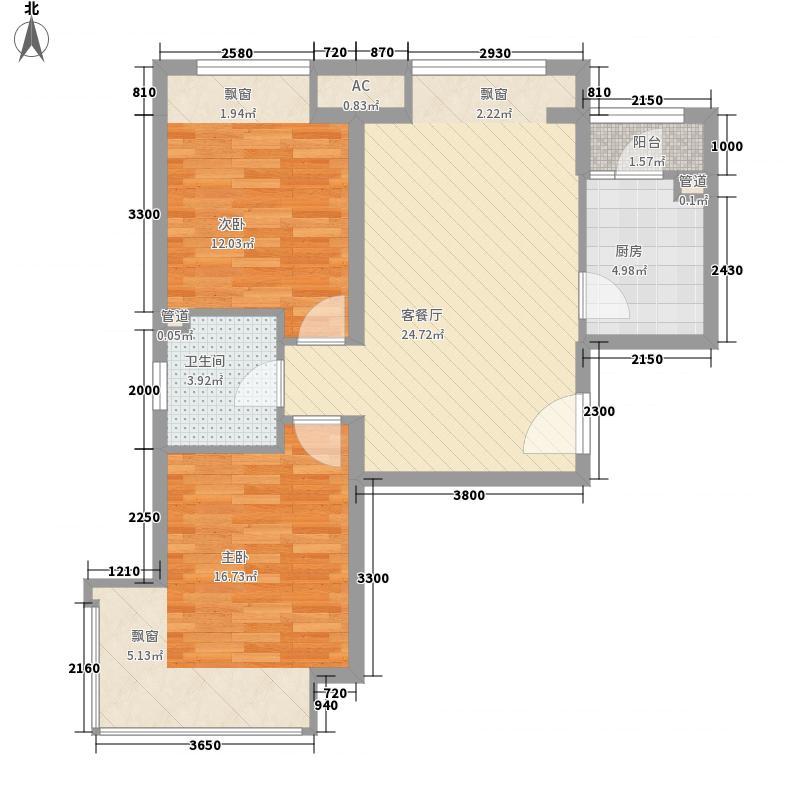 首尔甜城82.00㎡一期B12户型2室2厅1卫1厨
