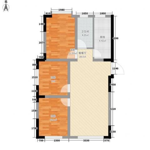 中凯梦之城3室1厅1卫1厨110.00㎡户型图