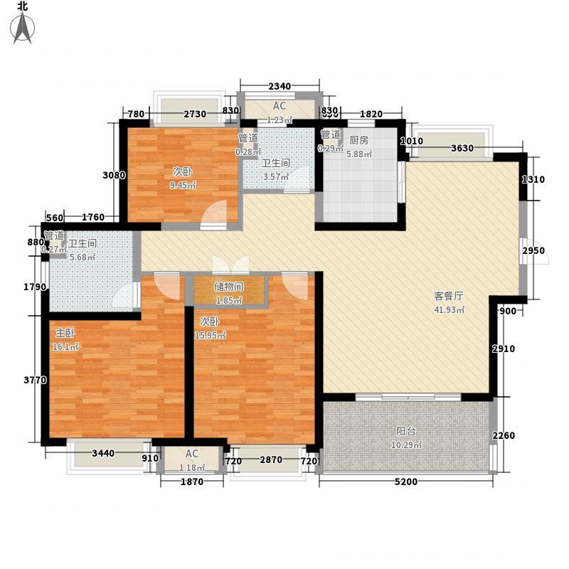 协信・太古城118.00㎡C2户型3室2厅2卫1厨