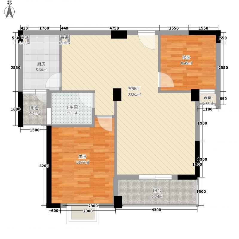嘉豪城B户型2室2厅1卫1厨