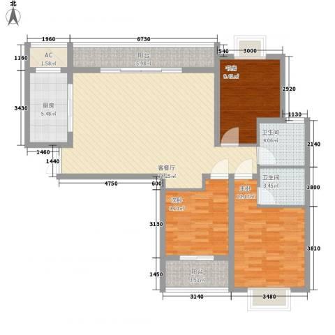 中邦城市花园3室1厅2卫1厨130.00㎡户型图