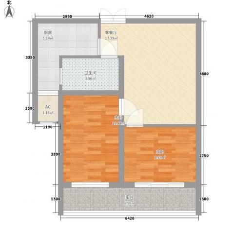 中邦城市花园2室1厅1卫1厨78.00㎡户型图