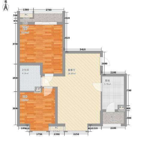 君泰风尚国际2室1厅1卫1厨98.00㎡户型图