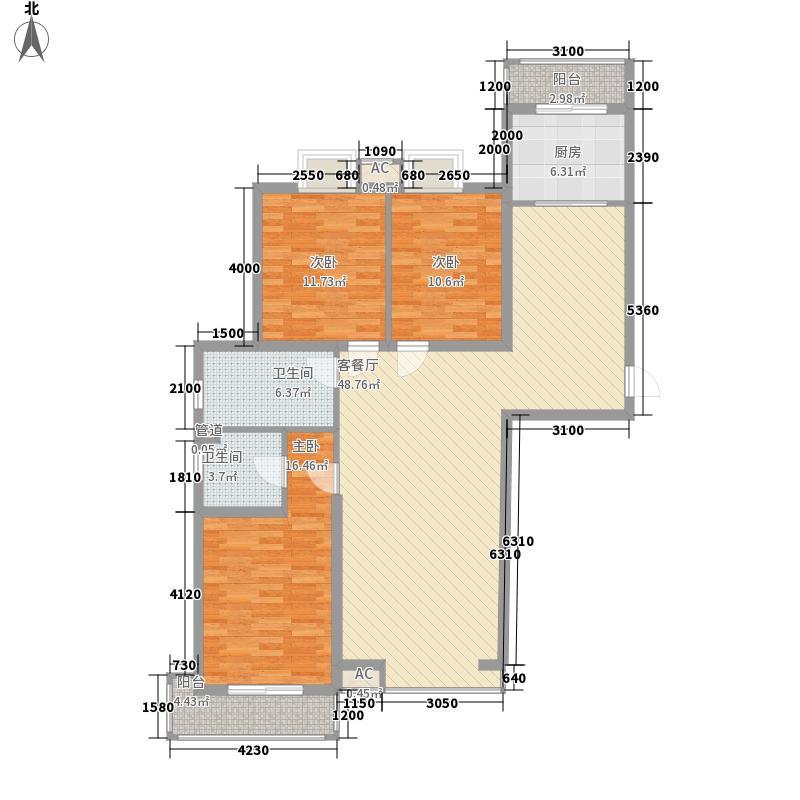 君泰风尚国际161.58㎡君泰风尚国际户型图A-03-哥本哈根户型3室2厅2卫1厨户型3室2厅2卫1厨