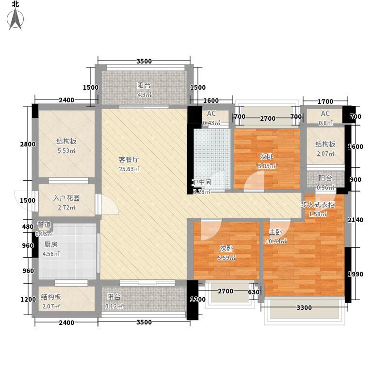 优格国际8.80㎡02户型3室2厅1卫1厨