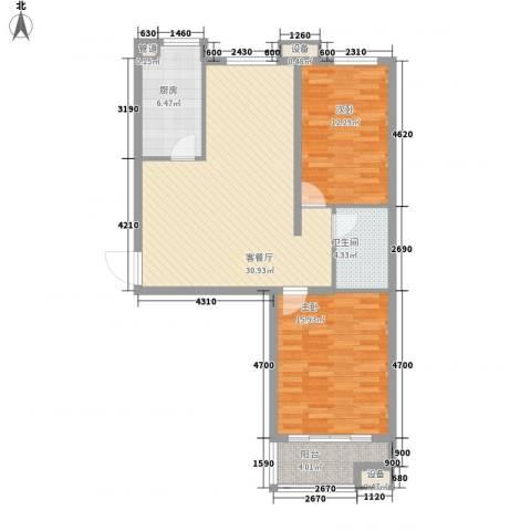 升达置地广场2室1厅1卫1厨75.07㎡户型图