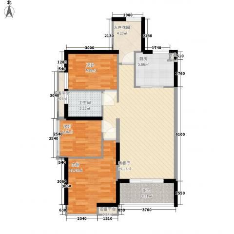 荔苑小区3室1厅1卫1厨100.00㎡户型图