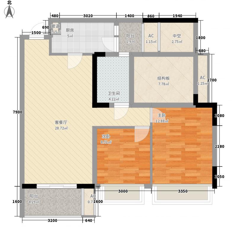 中渝万锦城户型2室2厅1卫1厨
