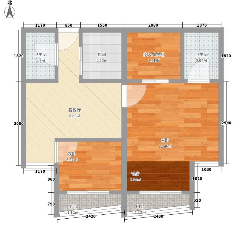 恒通帝景蓝湾52.00㎡恒通帝景蓝湾户型图公寓2室2厅2卫户型2室2厅2卫