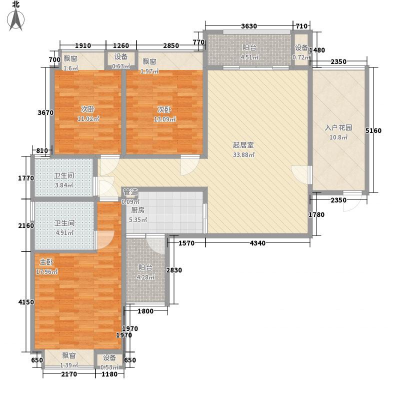 宜和云天128.71㎡8#C户型3室3厅3卫1厨