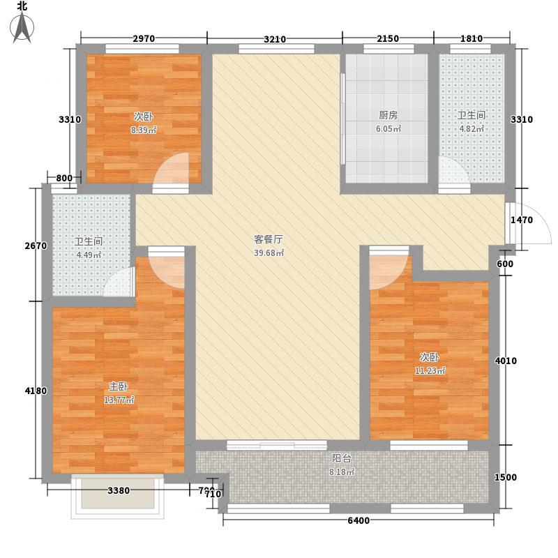 中房中央公元138.57㎡G户型3室2厅2卫1厨