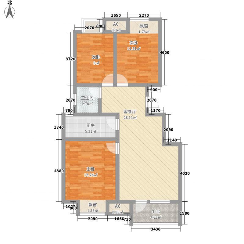 荣盛幸福大道8.74㎡45-B户型3室2厅1卫