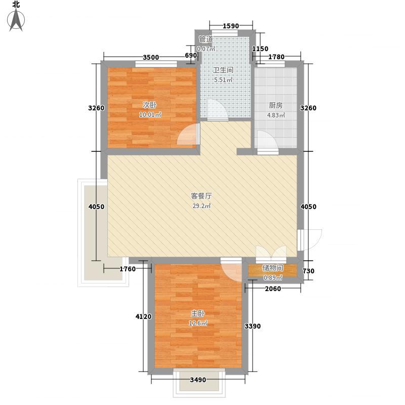 融域1346.80㎡B1户型2室2厅1卫1厨