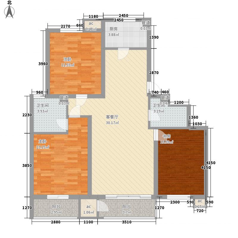 御景园123.00㎡B0三居户型3室2厅2卫1厨