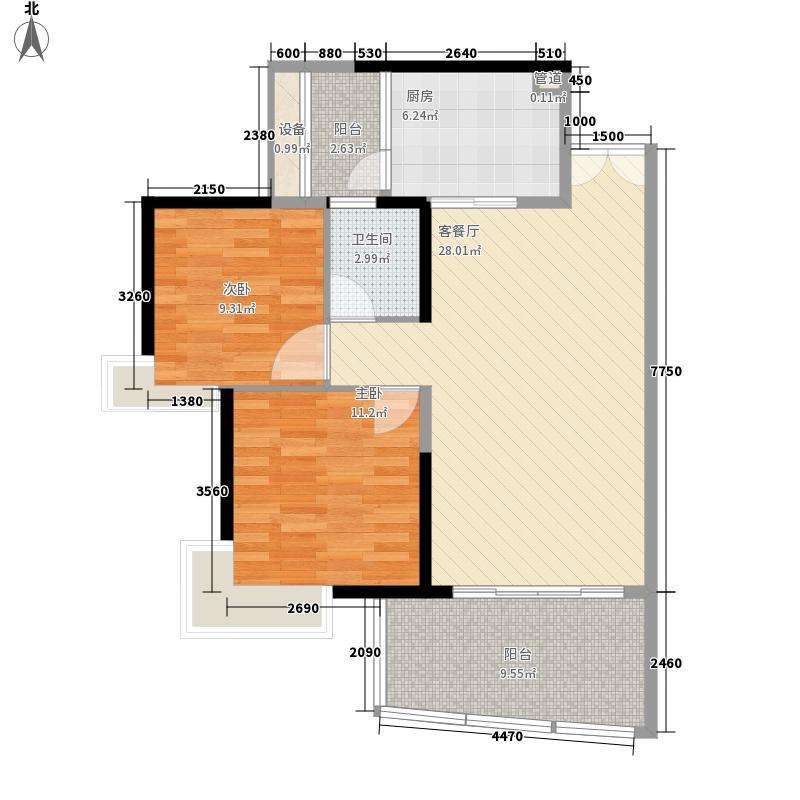 聚福花园二期聚福花园二期户型图户型图2室2厅1卫1厨户型2室2厅1卫1厨