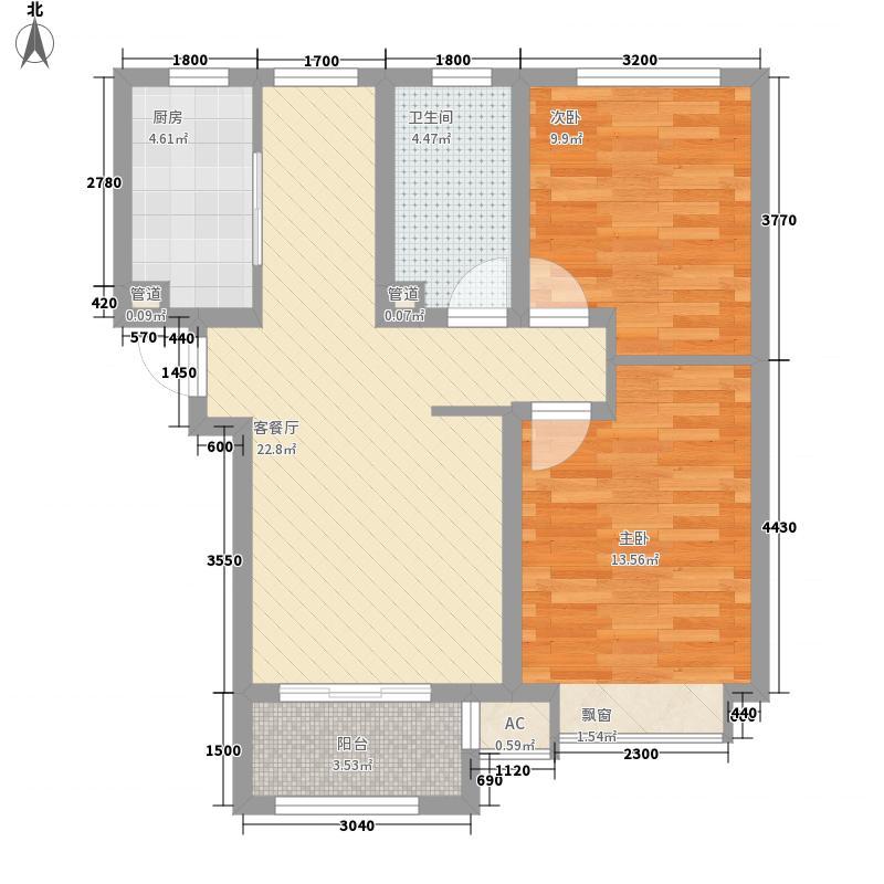 锦绣河山1.40㎡1-4#C户型2室2厅1卫1厨
