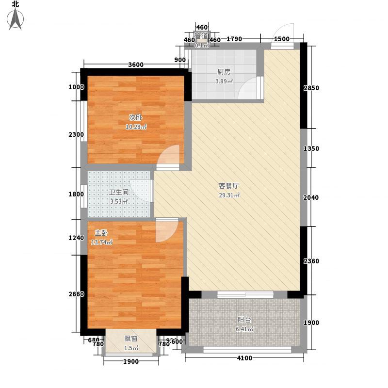 和信名城8.32㎡1#2#3#4#5#F户型2室2厅1卫1厨